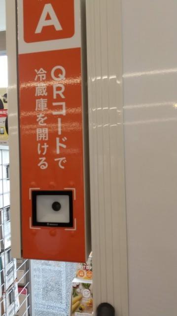 f:id:smile-haru:20210622113031j:plain