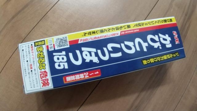 f:id:smile-haru:20210704134808j:plain