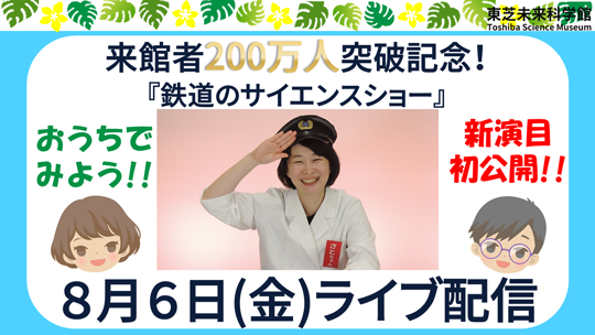 f:id:smile-haru:20210727155003p:plain