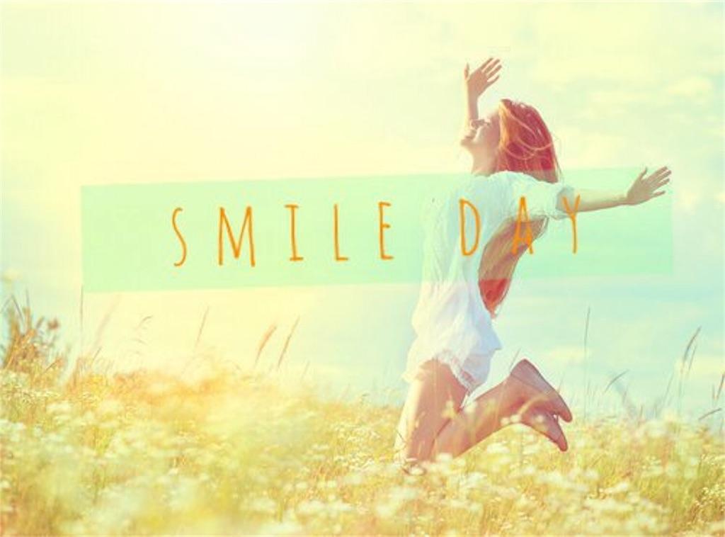 f:id:smile00172:20170723220327j:image