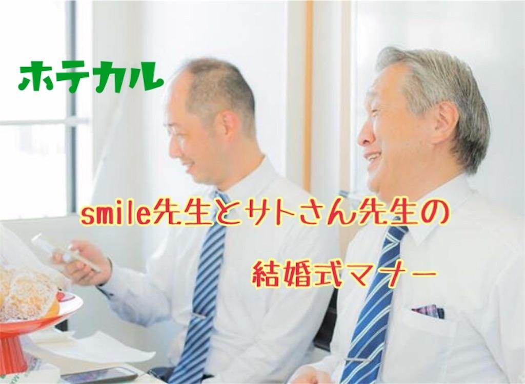 f:id:smile31024:20190219220258j:image