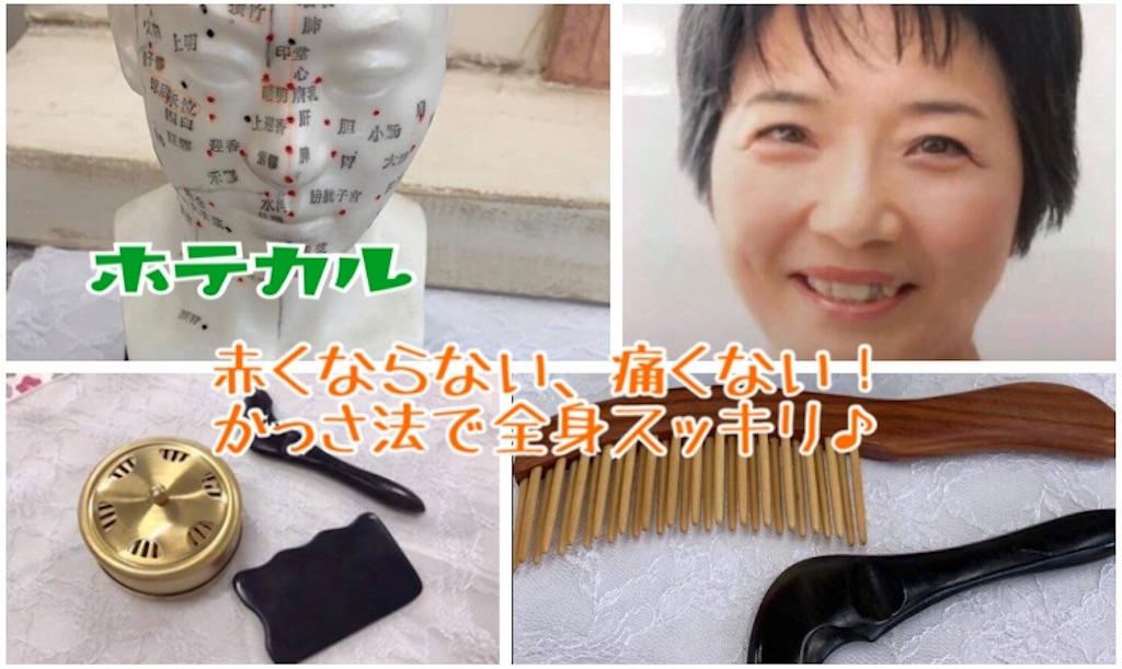 f:id:smile31024:20190823120006j:image