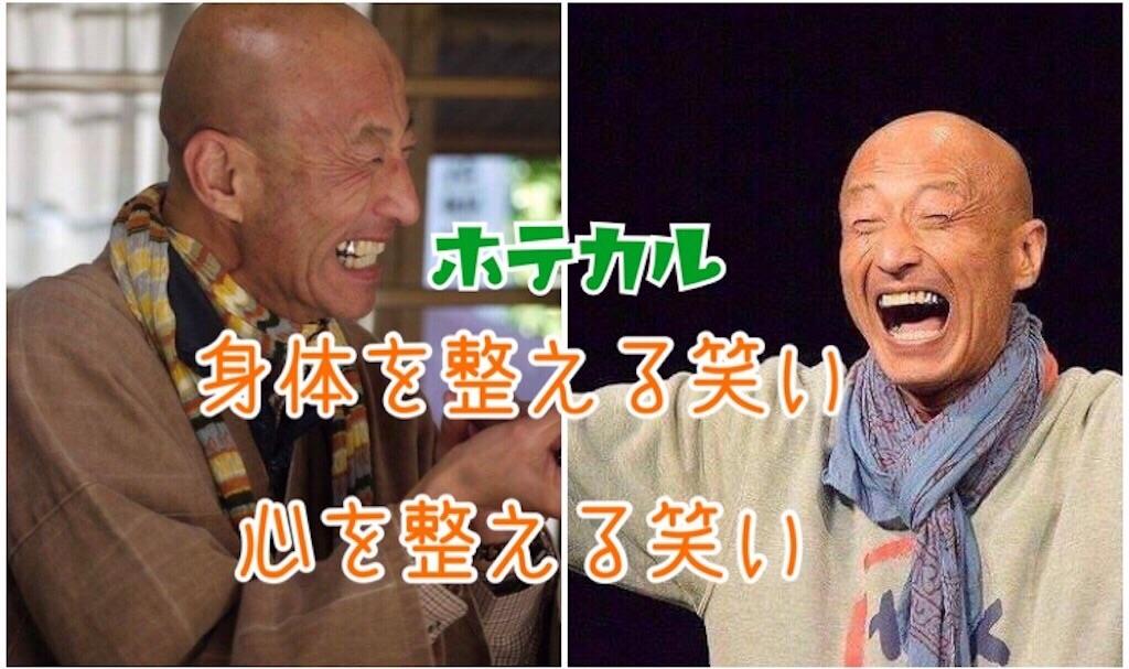 f:id:smile31024:20190928121651j:image