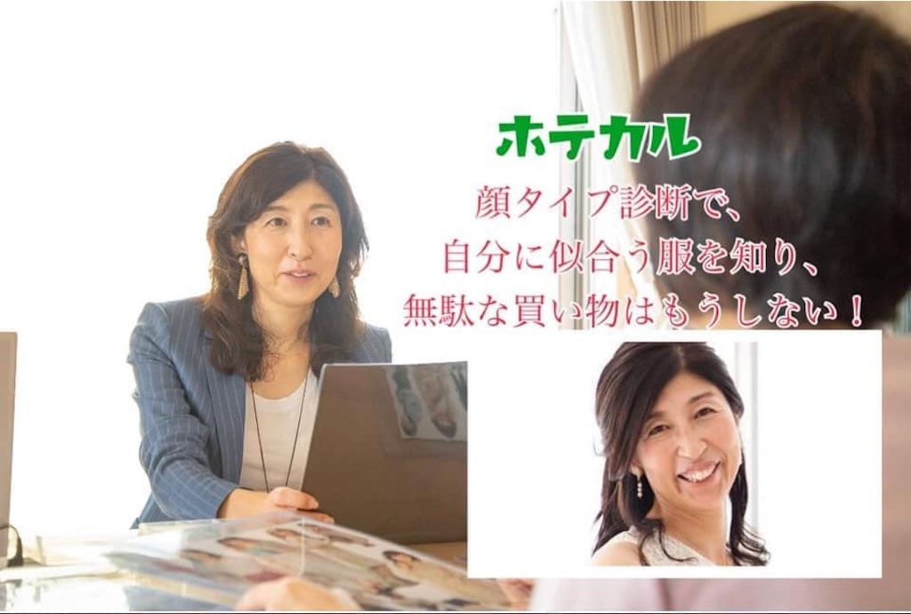 f:id:smile31024:20200225143724j:image