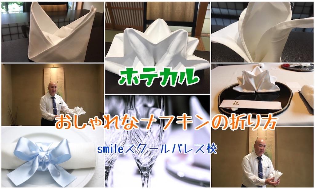 f:id:smile31024:20200307094208j:image