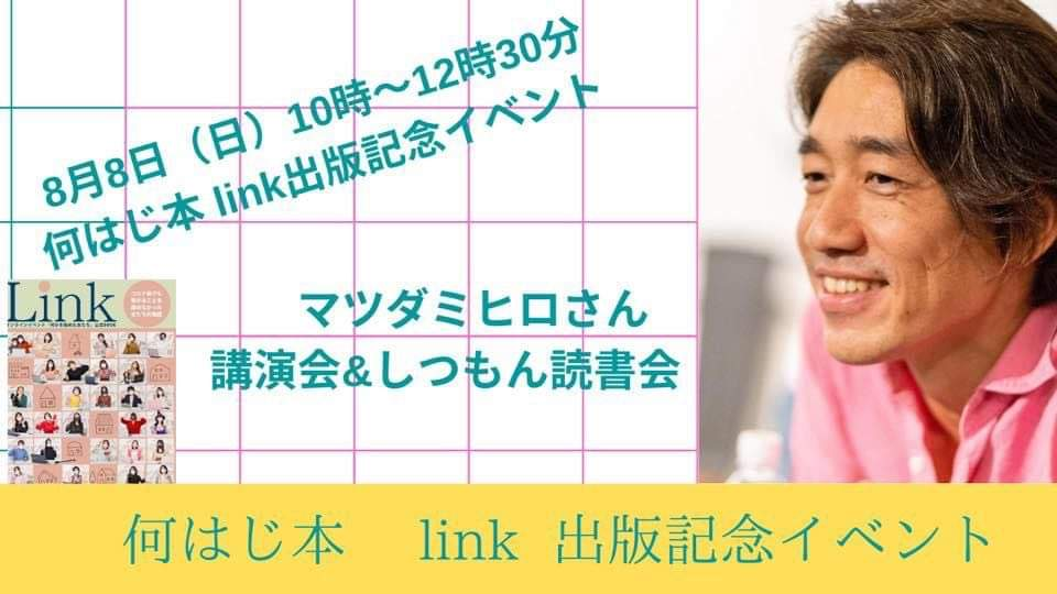 f:id:smile3garden:20210813124413j:plain