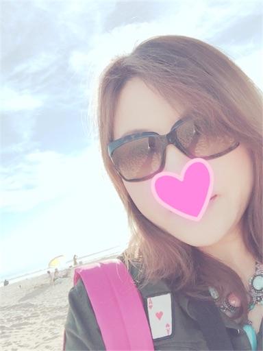 f:id:smile_always:20170212122058j:image