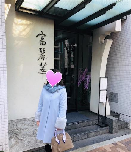 f:id:smile_always:20190131090606j:image
