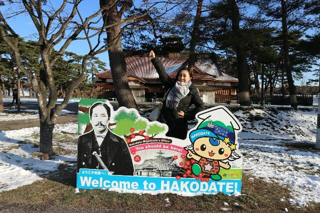 f:id:smilekatomiho:20161220012125j:image
