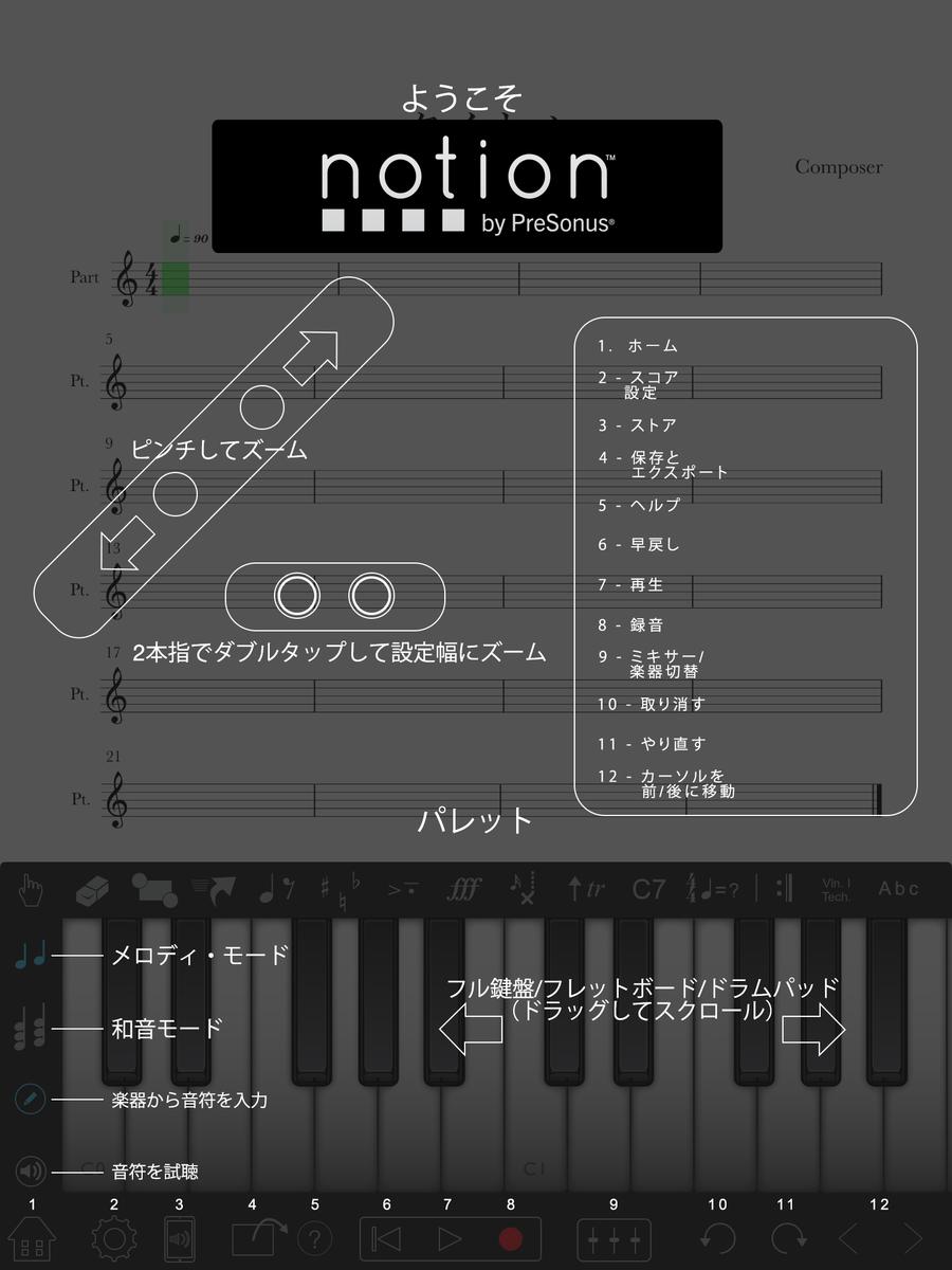 Notion01-04