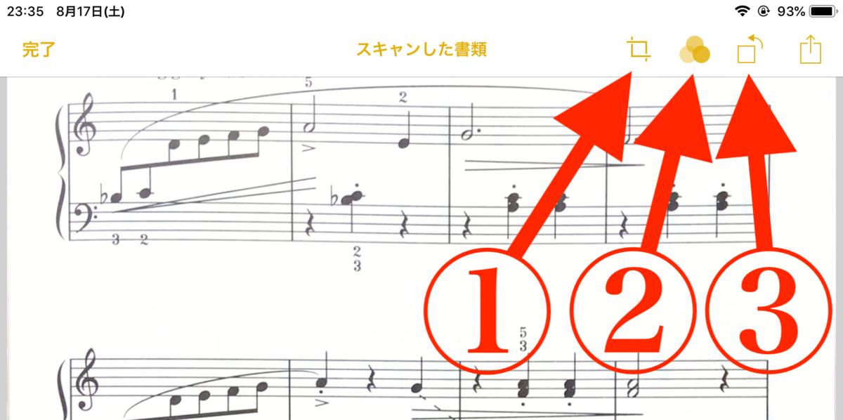 メモ01-07