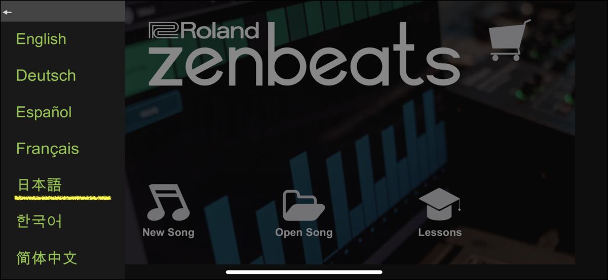 zen beats004