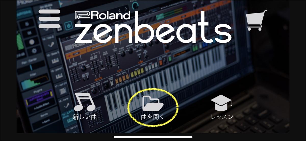 zenbeats008