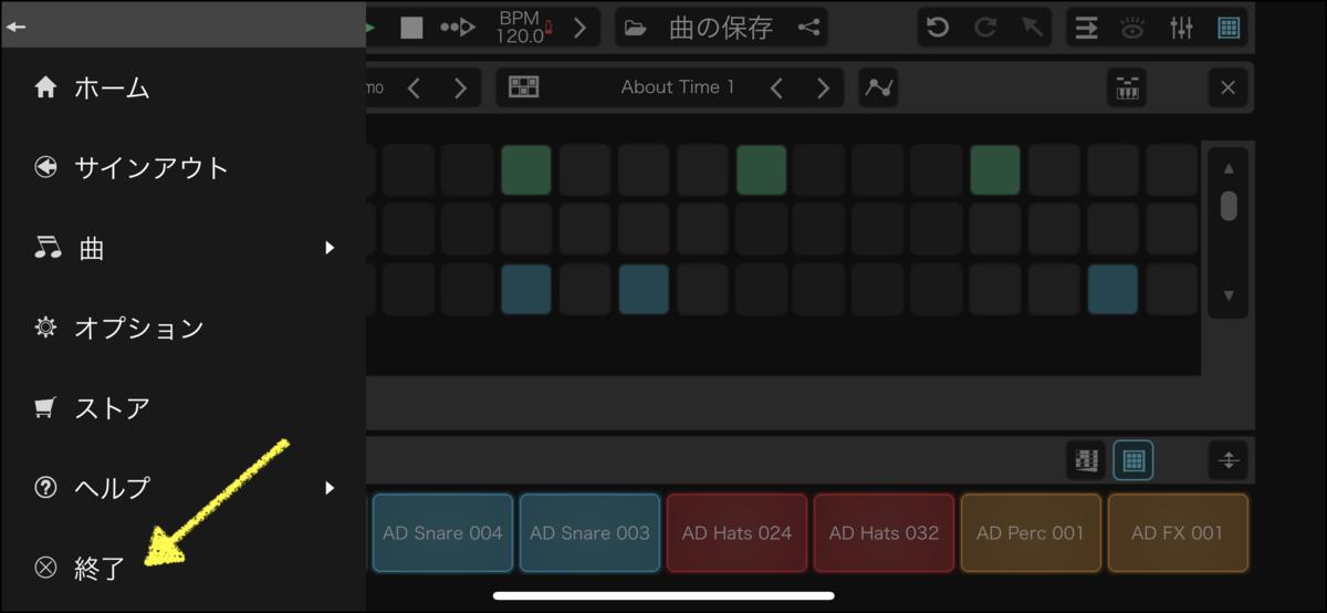 zenbeats018
