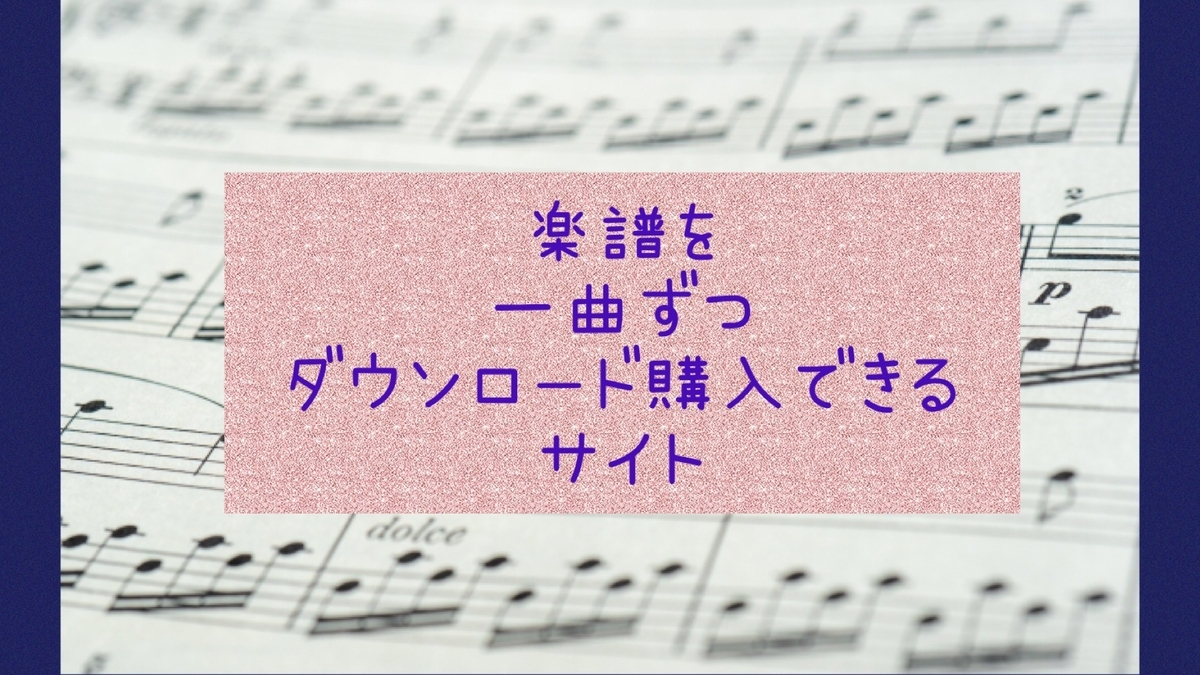 f:id:smilemusic:20210225001035j:plain
