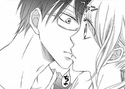 痴情の接吻3話