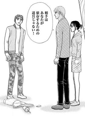 H/Pホスピタルポリスの勤務日誌3話