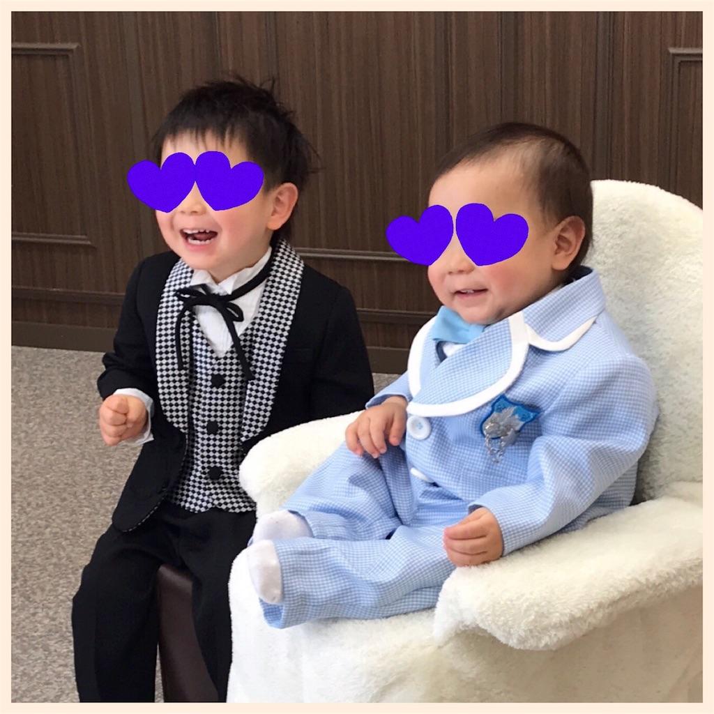 f:id:smilovefamily:20180129121756j:image