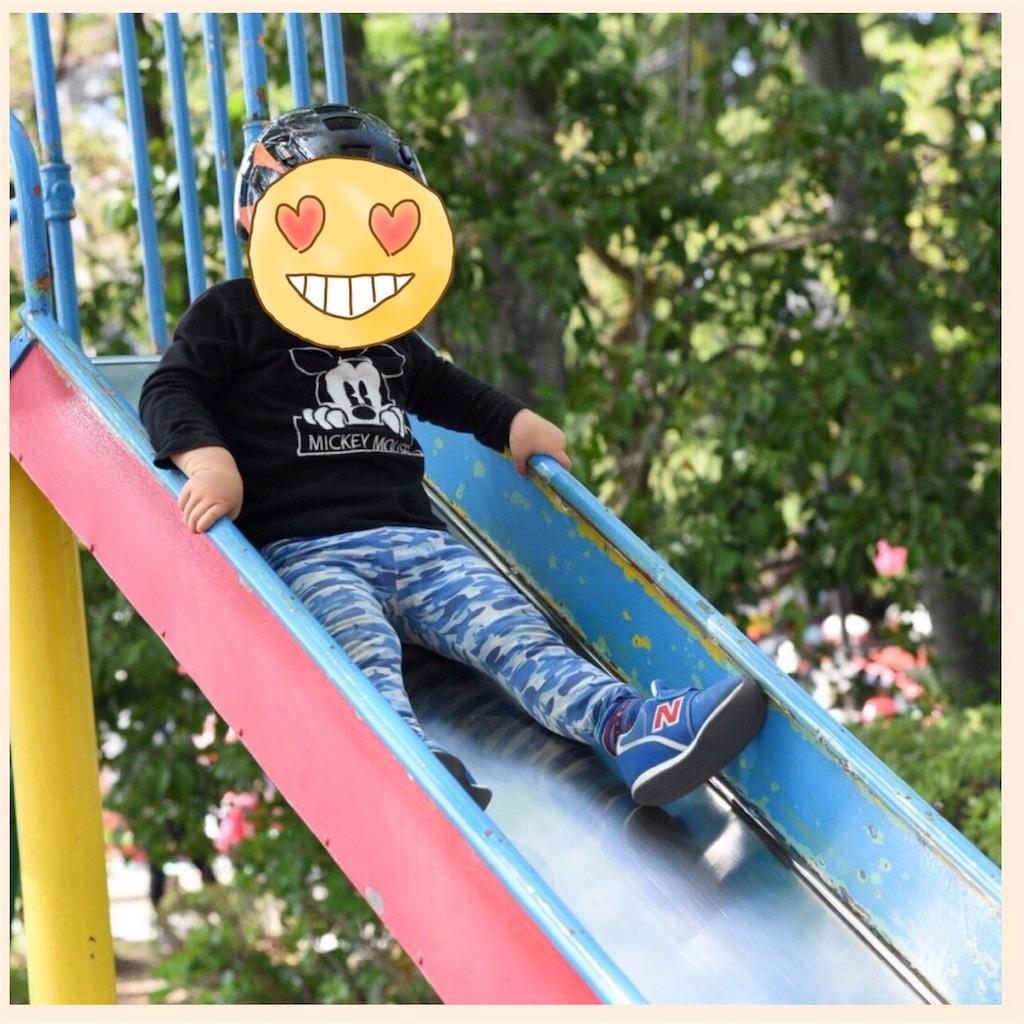 f:id:smilovefamily:20180409005636j:image