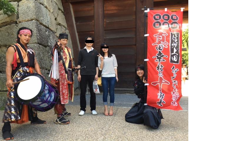 f:id:smiyako:20160620165816p:plain