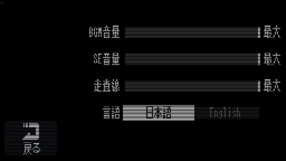 f:id:smoglog:20170128145445p:plain