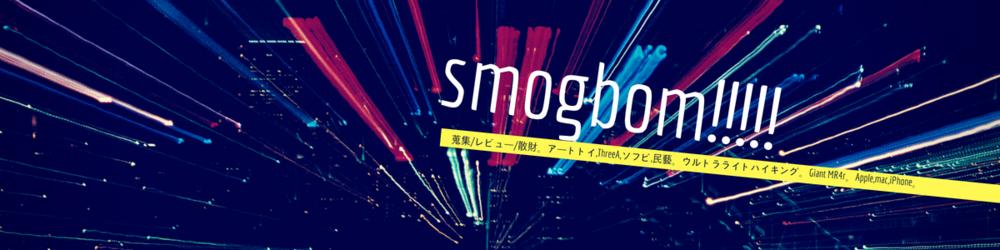 f:id:smoglog:20180902201309p:plain