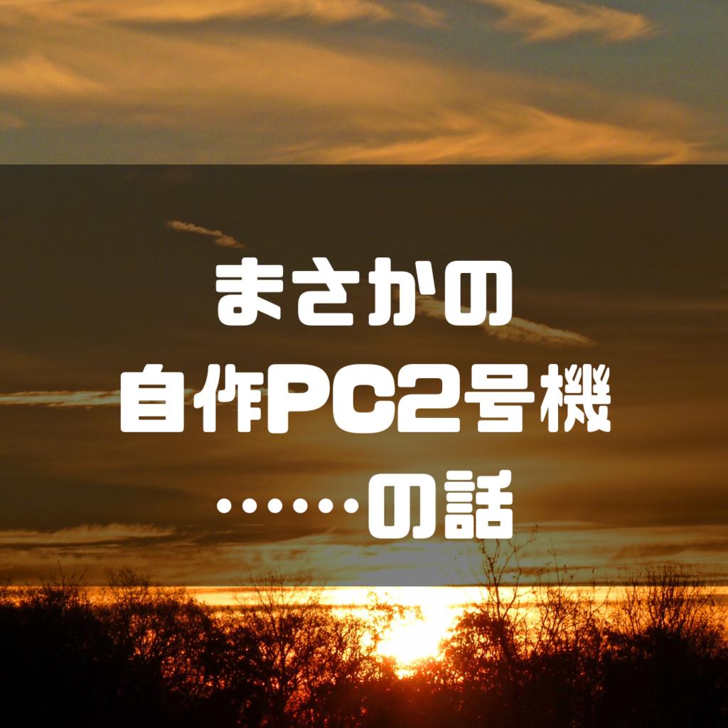 f:id:smoglog:20190220225403p:plain