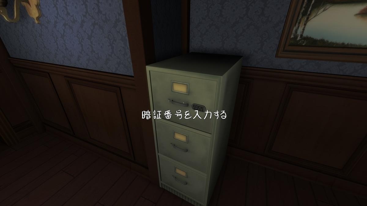 f:id:smoglog:20191102180541j:plain