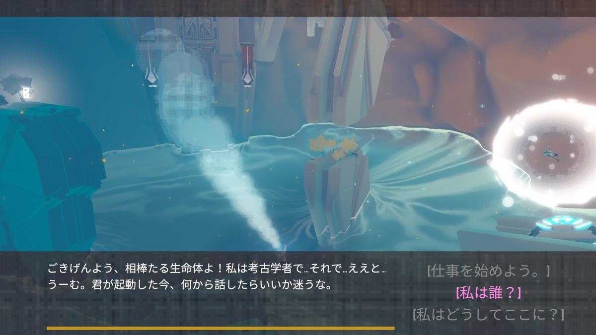 f:id:smoglog:20200303180640j:plain