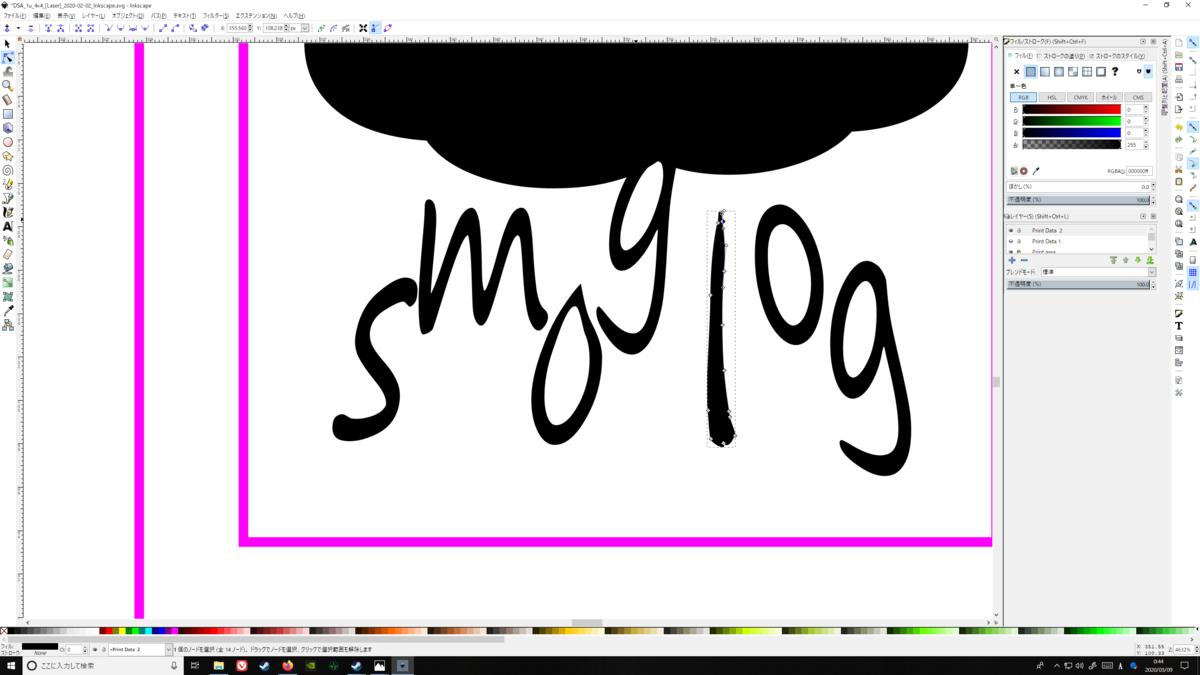 f:id:smoglog:20200309005217p:plain