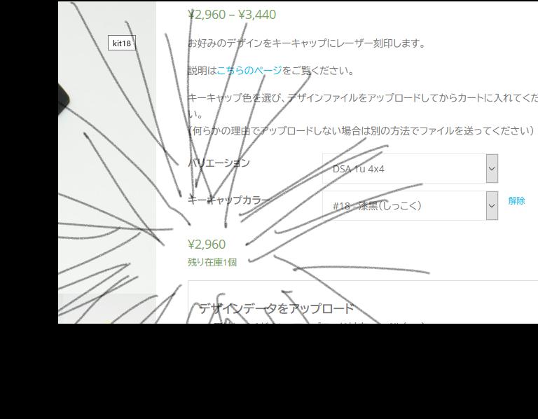 f:id:smoglog:20200309011245p:plain