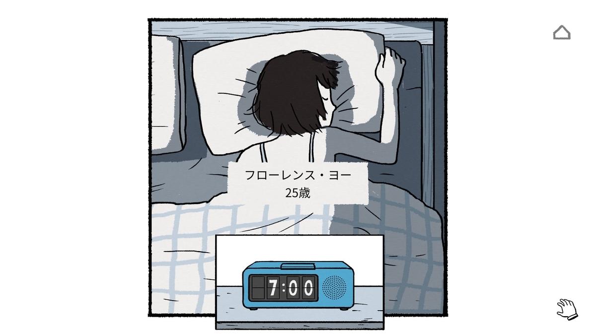 f:id:smoglog:20200711180405j:plain