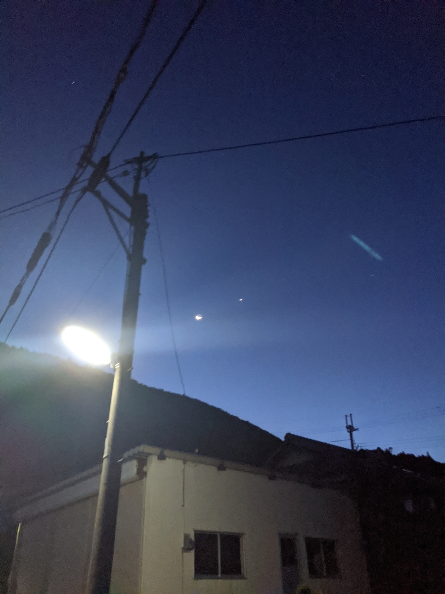 f:id:smoglog:20200816214957j:plain