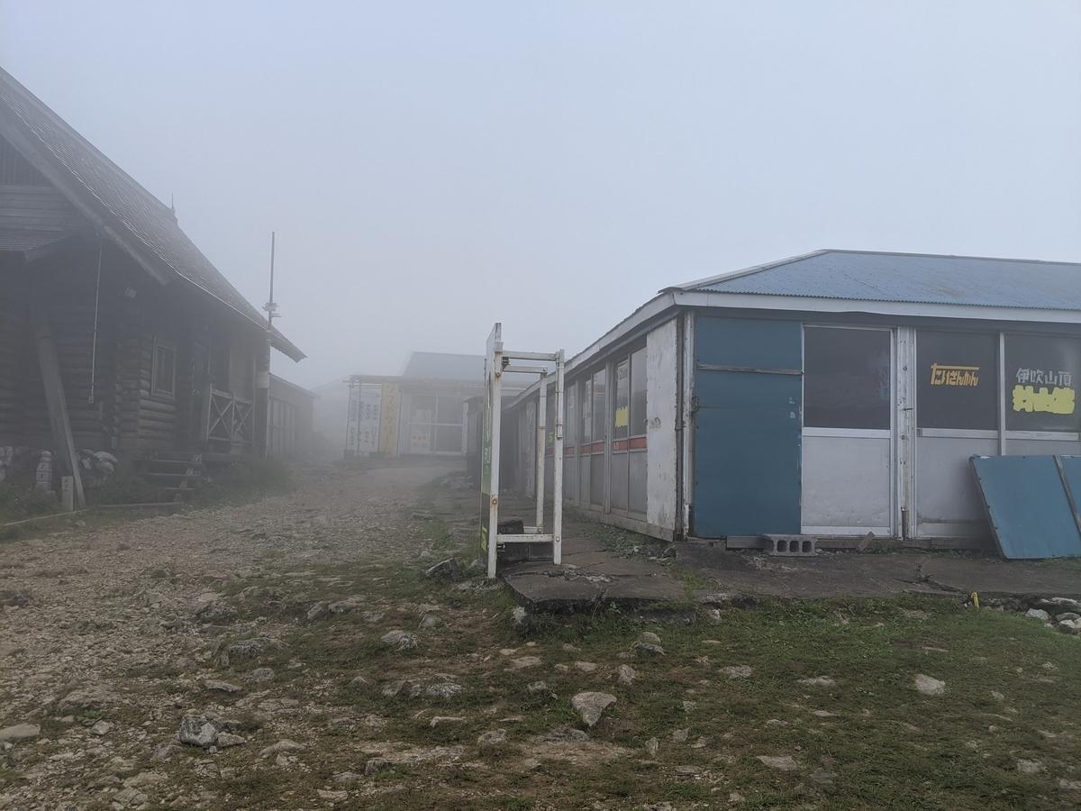 f:id:smoglog:20200816221309j:plain