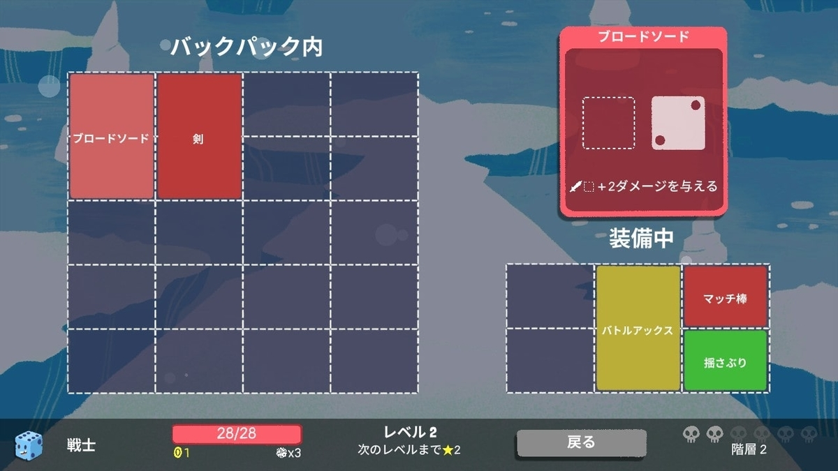 f:id:smoglog:20210117234326j:plain