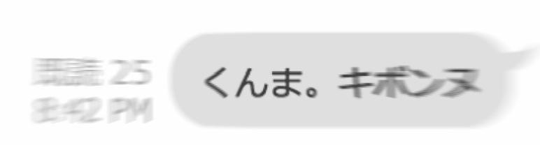 f:id:smrc:20160117112101j:plain