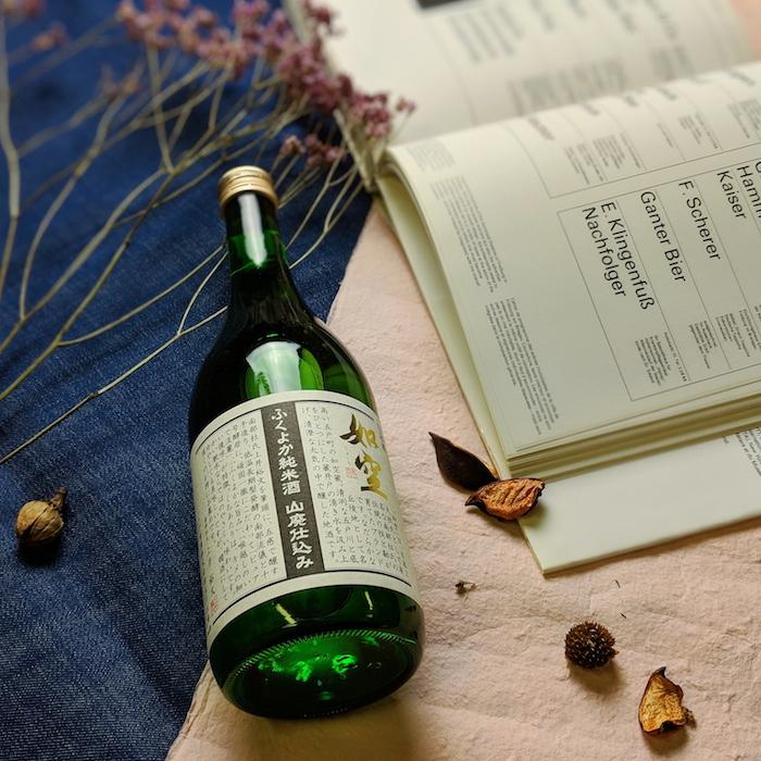 「青森 八戸酒類 ふくよか純米酒 山廃仕込」酸味でサッパリ、キレが良い!冬を感じさせるぬる燗酒