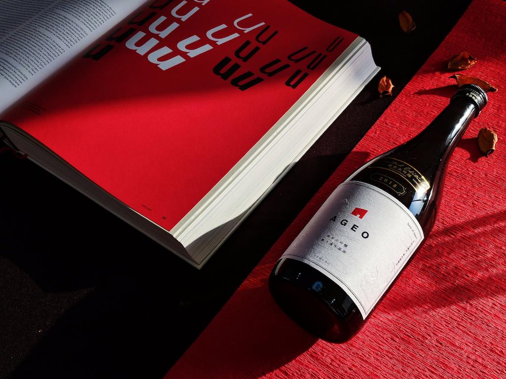 フルーティーな日本酒について徹底解説!味わいは?どうやって造るの?|saketaku