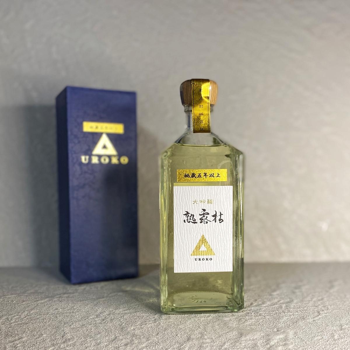日本酒の熟成について徹底解説!熟成期間は?香りは?|saketaku