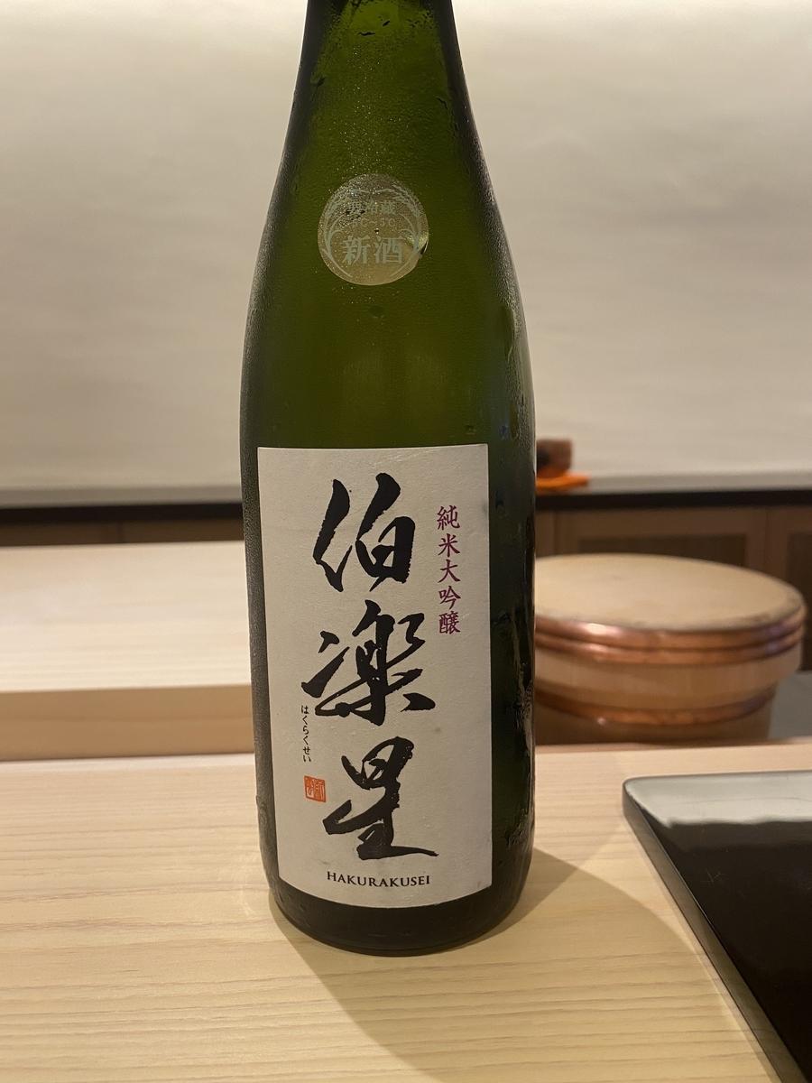 日本酒のあらばしりについて徹底解説!どんな味わい?飲める時期はいつ?|saketaku