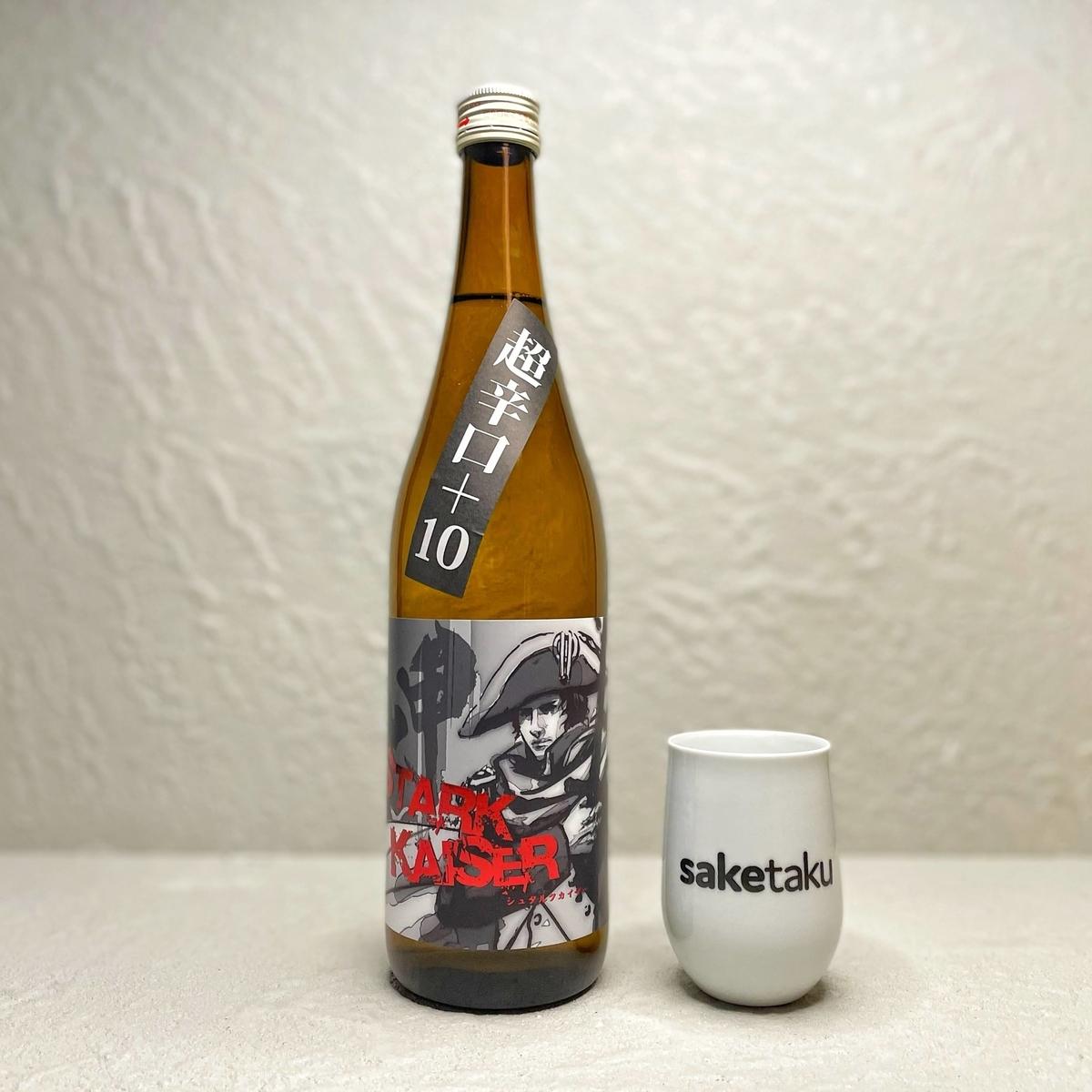 日本酒の辛口とは?スッキリな辛口や味わいについて徹底解説!