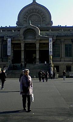f:id:smsiyo:20101226124358j:image