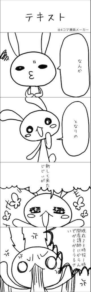 f:id:smsoukamikuru:20170217104723p:image