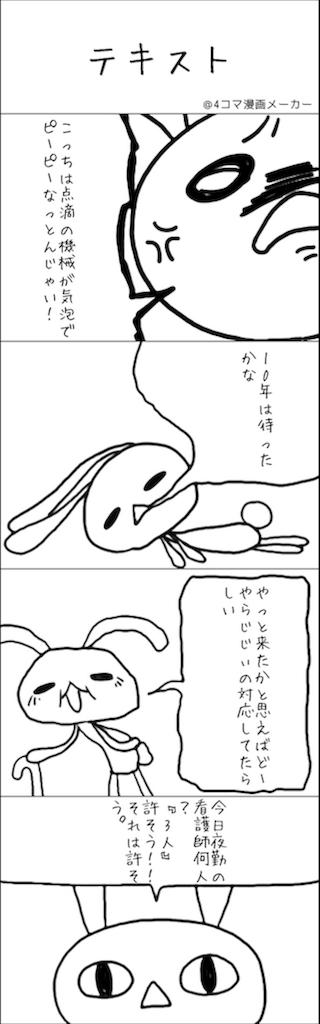 f:id:smsoukamikuru:20170217104748p:image