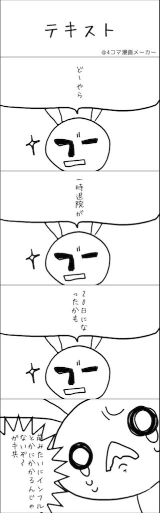 f:id:smsoukamikuru:20170217104913p:image