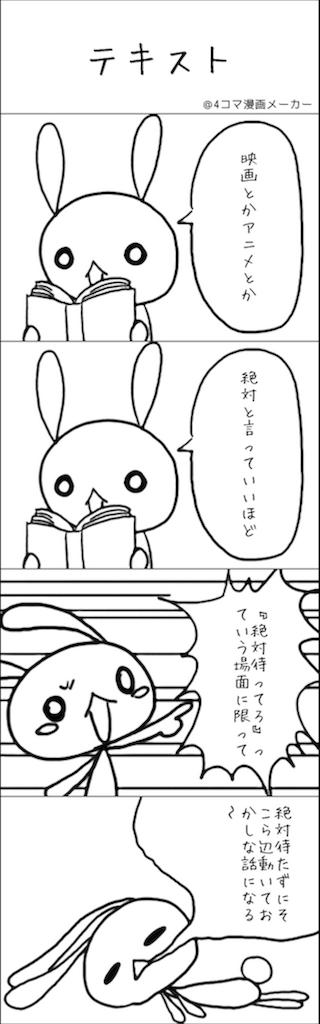 f:id:smsoukamikuru:20170217105150p:image