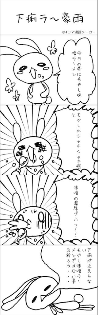 f:id:smsoukamikuru:20170217105351p:image