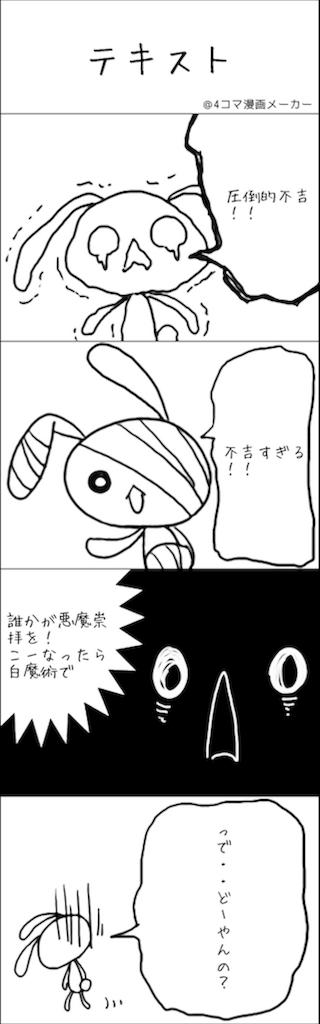 f:id:smsoukamikuru:20170228173933p:image