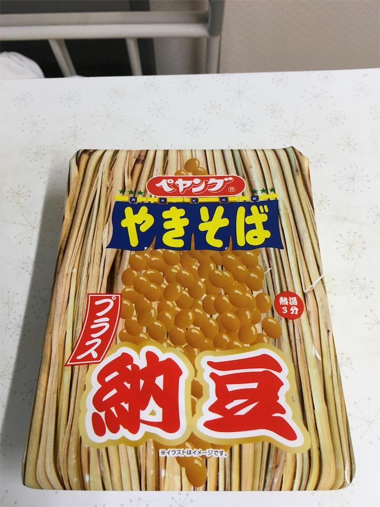 f:id:smsoukamikuru:20170228174557j:image