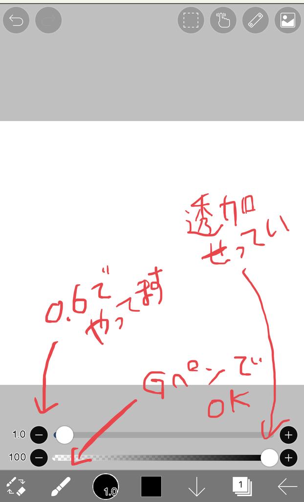 f:id:smzats2017:20190228200214j:plain